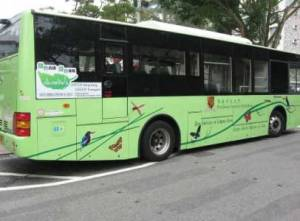 A green electric bus for Chinese University Hong Kong