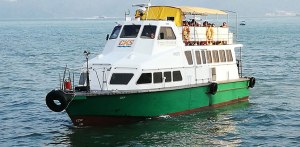 A small kai tau water taxi, operating in Hong Kong and owned by Hong Kong firm CKS