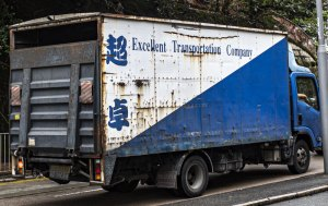 A cross-border Hong Kong truck, named Excellent Transportation Company