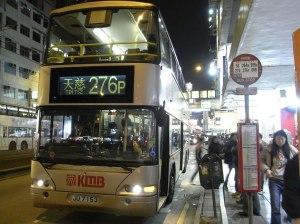 Bus in Yuen Long