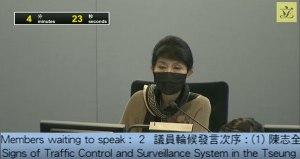 Caludia Mo speaking in Hong Kong's Legislative Council